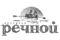 Restoran Rechnoy